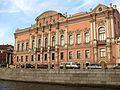 Beloselsky-Belozersky Palace 03.JPG