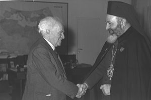 Patriarchal Order of the Holy Cross of Jerusalem - The founder of the order, Patriarch Maximos V Hakim (right), together with David Ben-Gurion, first Prime Minister of Israel (1960).