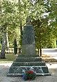 Berg - Weltkriegsdenkmal.jpg