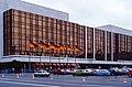 Berlin, Palast der Republik -- um 1990 -- 2.jpg