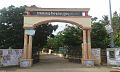 Bholanath Vidyapitha Entrance.jpg
