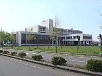 Bibai City office.jpg