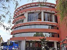 Biblioteca Central de la Universidad antenor Orrego (UPAO)