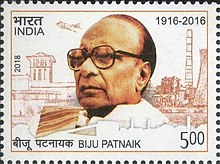 Biju Patnaik 2018 stamp of India.jpg