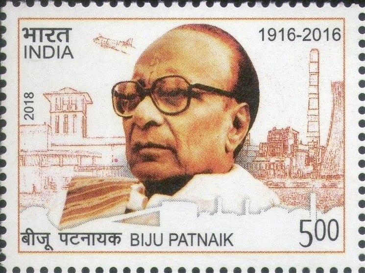 Biju Patnaik 2018 stamp of India
