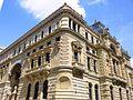 Bilbao - Diputación Foral de Bizkaia 1.jpg