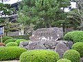 Birthplace of Bukkyo University.jpg