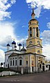 Blagoveshensky (Annunciation) Cathedral - Borovsk, Russia - panoramio.jpg