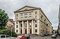 Blokhina Street 8 SPB.jpg