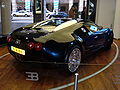 Blue Bugatti Veyron right side.JPG
