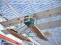 Boeing B&W.jpg