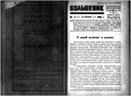 Bolshevik 1930 No2.pdf