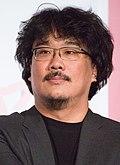 Bong Joon-ho in 2017