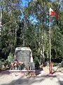 Boniewo-Monument of polish soliders of defensive war of 1939.jpg
