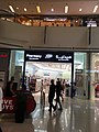 Boots branch in a Dubai mall.jpg