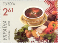 Borshch stamp UA026-05 transparent.png