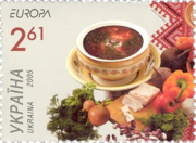 Borshch stamp UA026-05 transparent.png