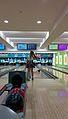 Bowling 2015 (19567864842).jpg