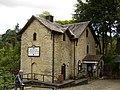 Breadalbane Folklore Centre - geograph.org.uk - 510917.jpg