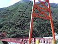 Bridge near Junín, Peru2.jpg
