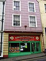 Bright colours and fast food in the High Street - geograph.org.uk - 1051539.jpg