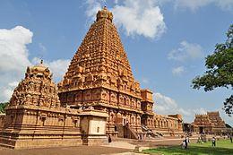 Brihadeeswarar Temple view 1.JPG