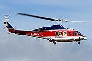 Bristow - Bell 214ST SuperTransport