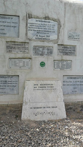 Sherpur Cantonment - Image: British Cemetery (1 of 1) 4