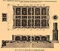 Brockhaus and Efron Encyclopedic Dictionary b16 848-2.jpg