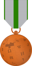 Bronze medal wikiproject.png
