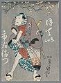 Brooklyn Museum - Five Actors on Stage - 5 of 5 - Utagawa Kuniyoshi.jpg