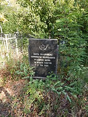 Brotherhood grave of 7 underground communists (2).jpg