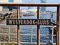 Brug 314 Westerdok-sluis foto 5.jpg