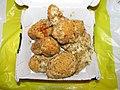 Buffalo Wild Wings Parmesan Garlic Boneless Wings (16083476037).jpg