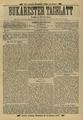 Bukarester Tagblatt 1891-07-11, nr. 152.pdf