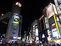 Bunkamura-dori.jpg
