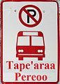 Bus Stop in the Maori language.jpg