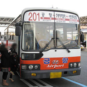 Gimhae International Airport - Busan Expressbus 201
