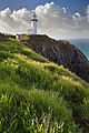 Byron Bay Light House (19025740146).jpg