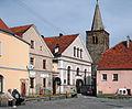 Bystrzyca Kłodzka, muzeum filumenistyczne, cropped.JPG