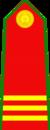 Cấp hiệu Thượng sĩ Công an.png