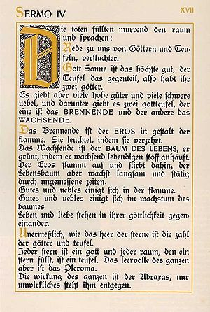 Seven Sermons to the Dead - A page from C. G. Jung's 1916 private printing of the Septem Sermones ad Mortuos