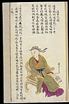 C19 Chinese MS moxibustion point chart; Tongli Wellcome L0039498.jpg
