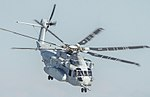 CH-53K King Stallion helicopter at the 2018 Berlin Air Show.jpg