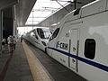 CRH5A at Beidaihe Railway Station 20090805.jpg