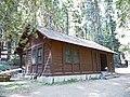 Cabin Creek Ranger Residence.jpg