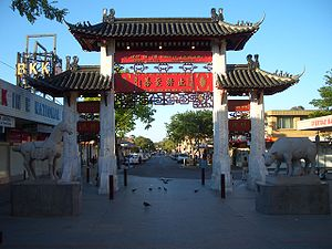 Cabramatta, New South Wales - Friendship Arch, Freedom Plaza