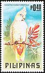 Cacatua haematuropygia 1984 stamp of the Philippines.jpg