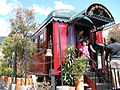 Café del tren.jpg