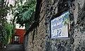 Callejón del aguacate Coyoacán.jpg